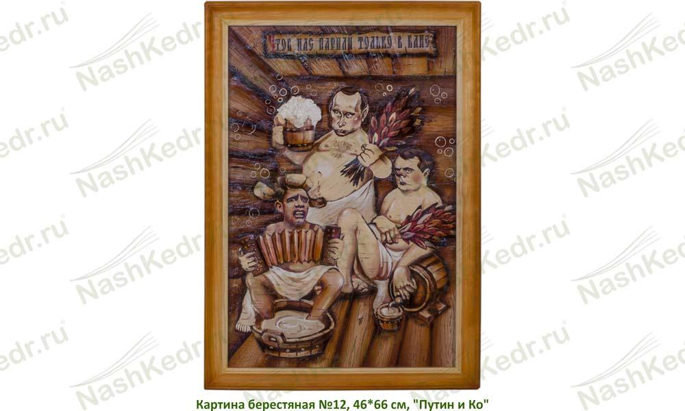 «Наш Кедр» - товары для дома, бани и сауны из древесины ...