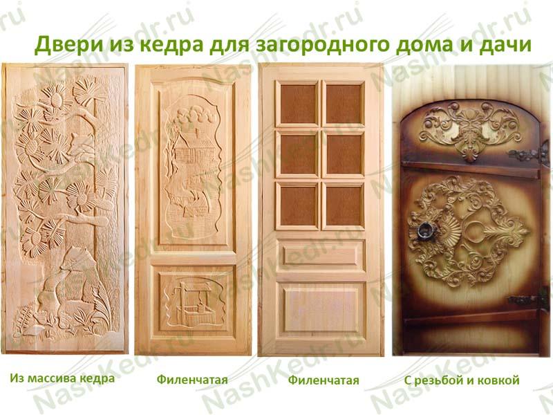 Особенности деревянной мебели