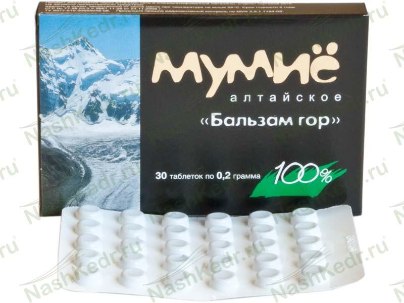 Мумиё – продукт, приносящий здоровье