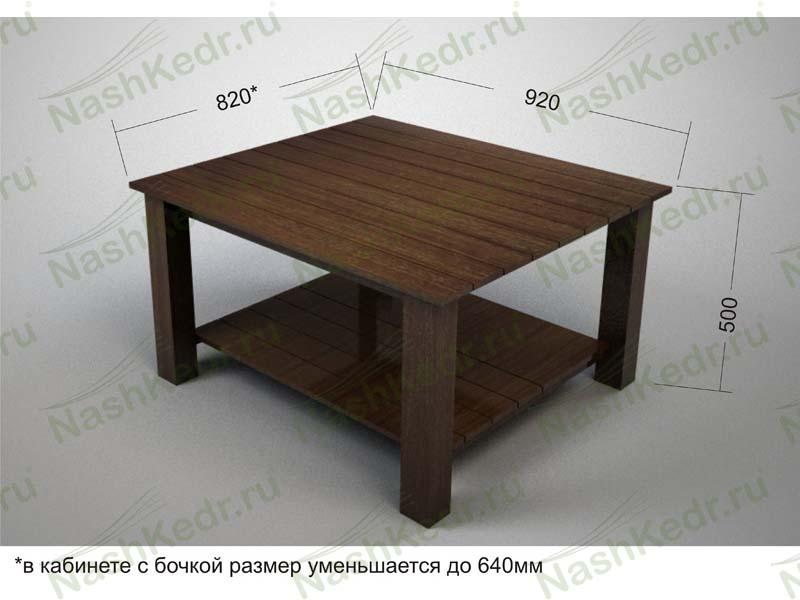 SPA-кабинет для квартиры